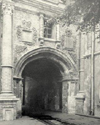 Проездная арка Монетного двора