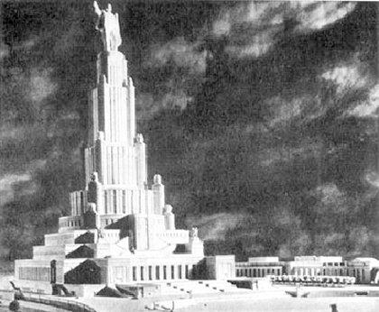 Дворец Советов 1