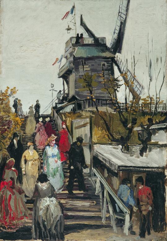 "Ван Гог ""Le Moulin de Blute-Fin"""