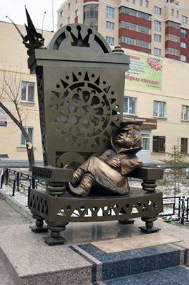 Памятник Вовику в Академгородке Новосибирска
