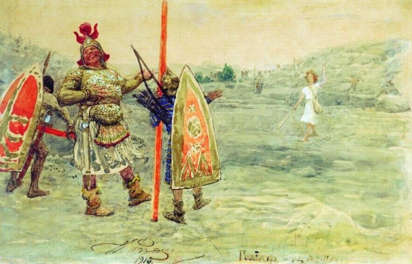 Илья Ефимович Репин (1844-1930) Давид и Голиаф 1915