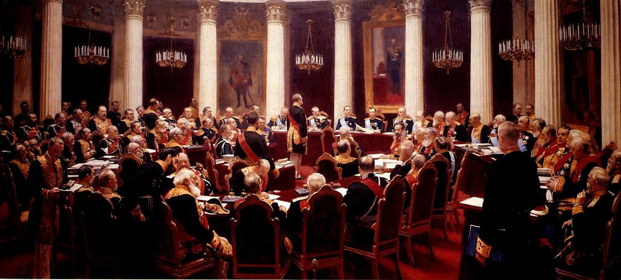 """И.Е.Репин """"Торжественное заседание Государственного Совета 7 мая 1901 года"""""""