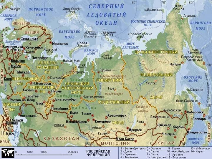 0005-005-Rodina-Rossija