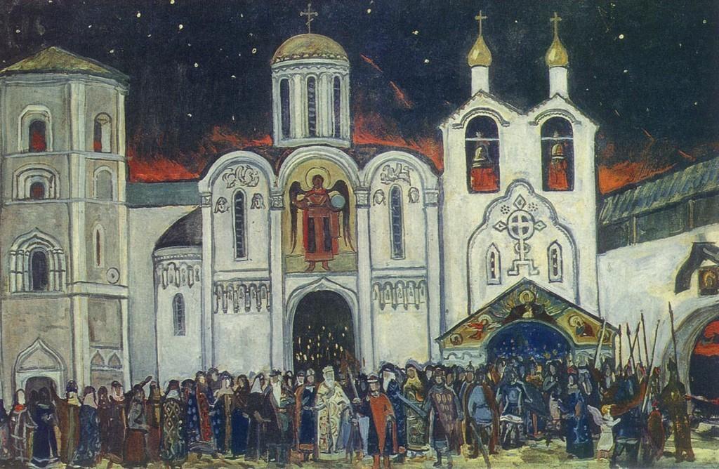 """Илья Глазунов """"Китеж Великий"""", 1983 г."""