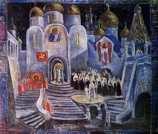 Дмитриев В.В.  Эскиз декорации к сцене Китеж Великий, 1948 г.