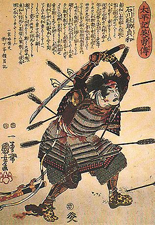 samurai-03