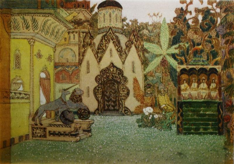 "Васнецов Аполлинарий ""Рай. Вход в храм"", эскиз декорации к опере"