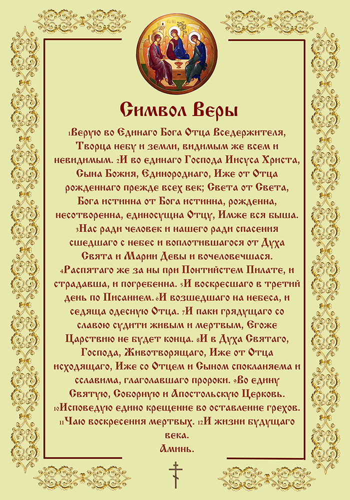 12-i-zhizni-budushhago-veka-amin
