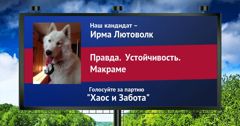 billboard_57c57718c3c7c