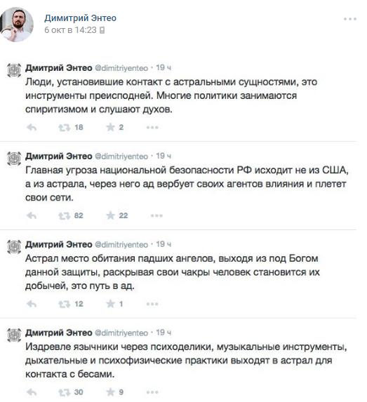 bezymyannyy_(1)