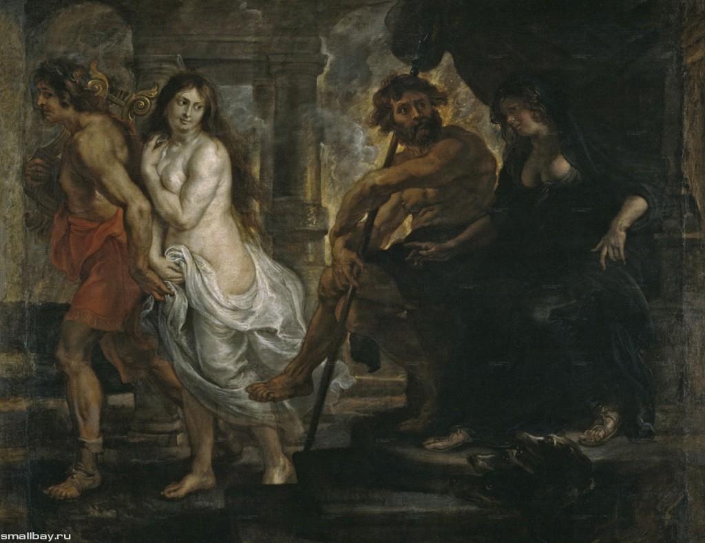 Питер Пауль Рубенс - Орфей и Эвридика