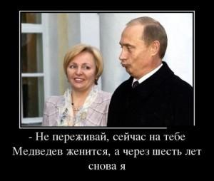 prikolnie_demotivatori_na_zapilili.ru_88