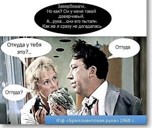 Prezentatsiya1