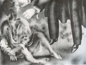 "Александр Алексеев, иллюстрация к роману ""Братья Карамазовы"""
