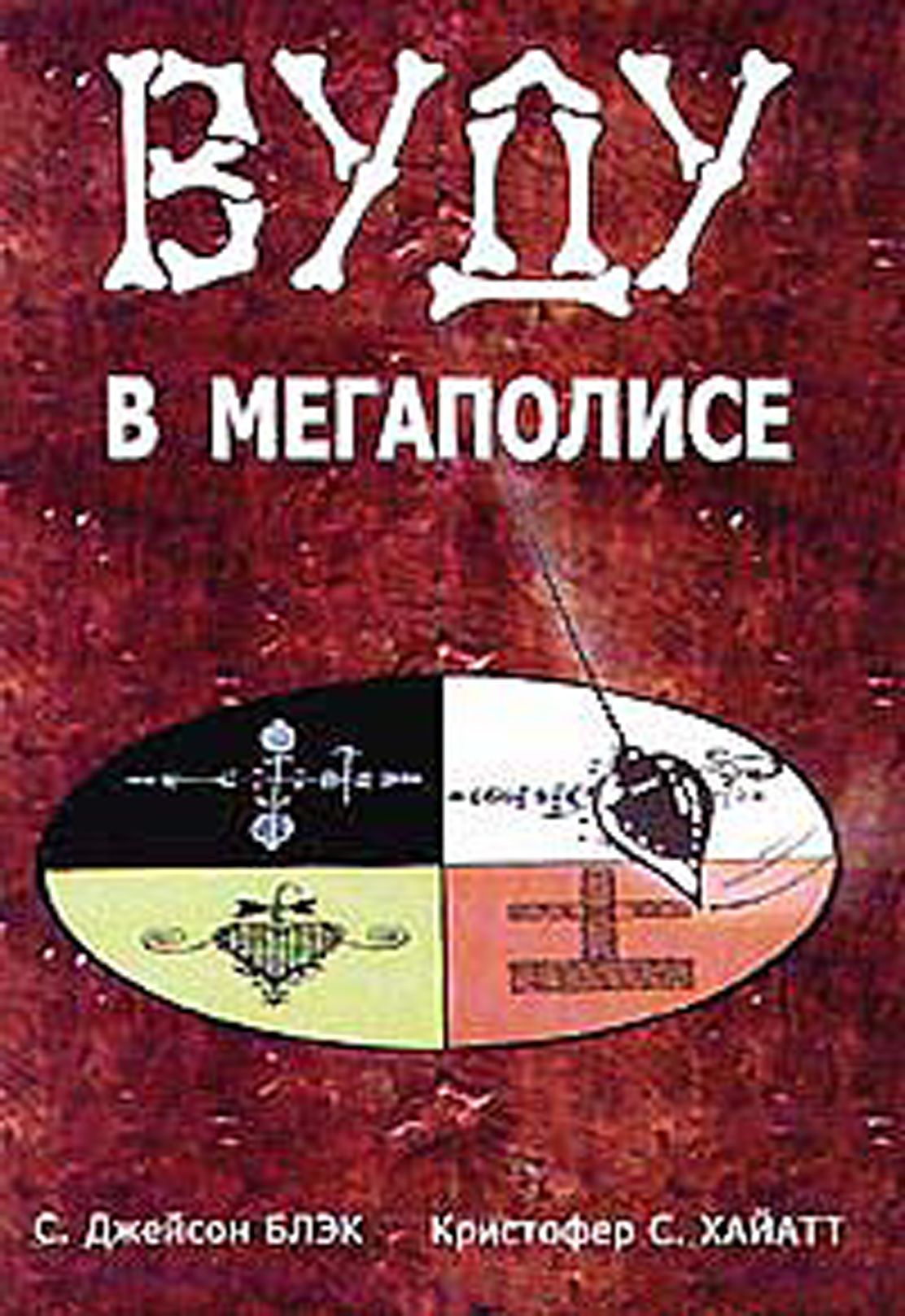 cover_6541