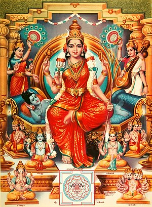 300px-Tripura_sundari_4