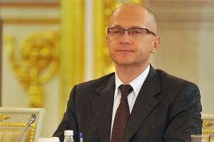 kirienko-prezentoval-proekty-platformy-rossiya-strana-vozmozhnostey-skan_1