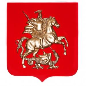 gerb -moscow-dlya-ulits-2000x2000h