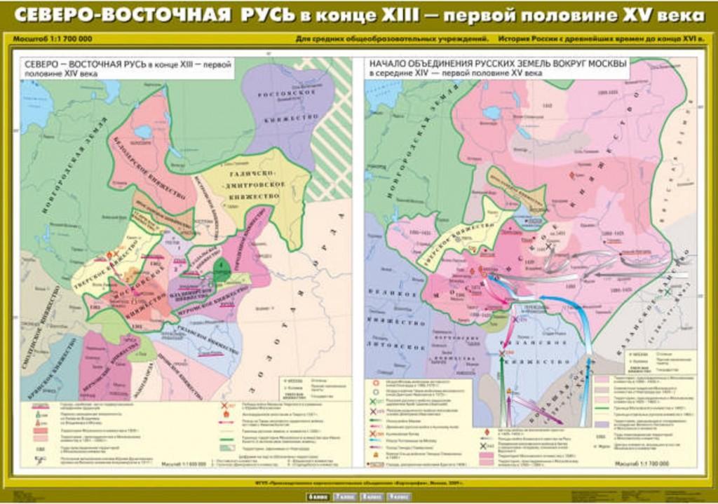 карта Северо-Восточная Русь в конце XIII - первой половине XV века купить солнечный-мир.рф
